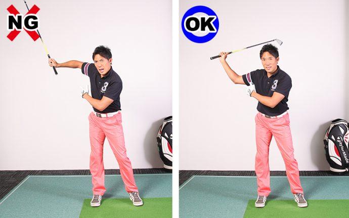 ゴルフ スイング 右 肘 ゴルフ|アドレス時の肘の向きの正解を教えます。理由とポイント。