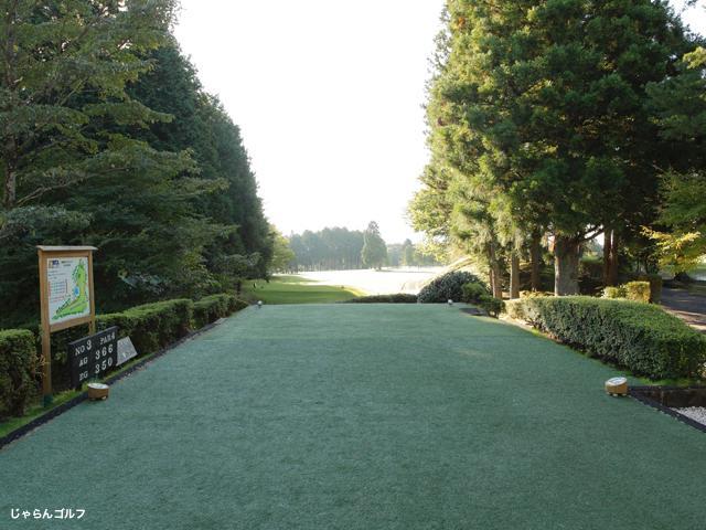 富士平原ゴルフクラブの写真2-1