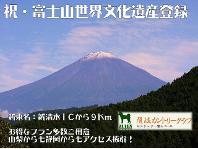 <じゃらんゴルフ> 隨縁カントリークラブセンチュリー富士コース画像