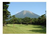 <じゃらんゴルフ> 大山ゴルフクラブ画像