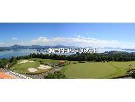 <じゃらんゴルフ> 瀬戸内ゴルフリゾート画像