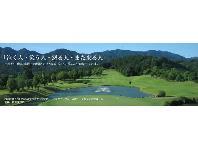 <じゃらんゴルフ> 高松ゴールドカントリー倶楽部画像
