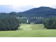 <じゃらんゴルフ> 奈良万葉カンツリー倶楽部画像