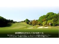 <じゃらんゴルフ> 品野台カントリークラブ画像