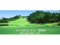 <じゃらんゴルフ> 萩・石見カントリー倶楽部画像