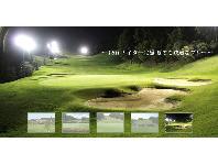 <じゃらんゴルフ> 尾道カントリークラブ画像